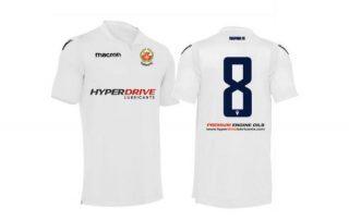 hyperdrive-lubricant-sponsor
